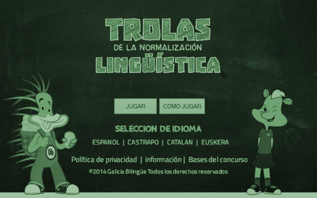 Decátate da ditadura do galego mentres xogas
